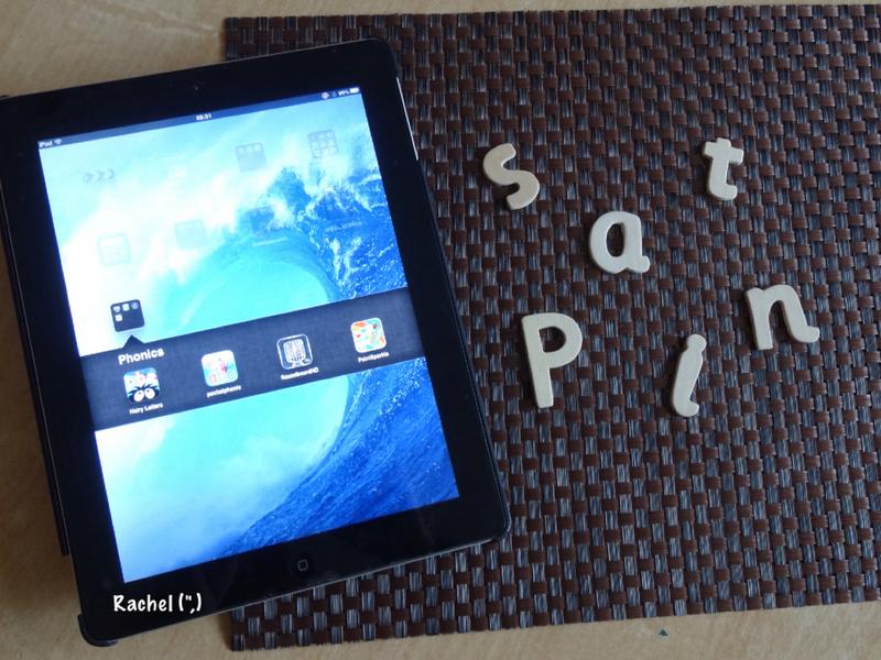Alphabet iPad App